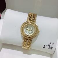 Van Cleef & Arpels Watches #454420