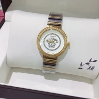 Versace Watches #454452