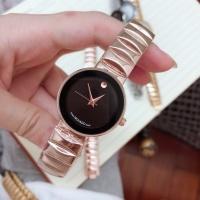 Movado Watches #454469