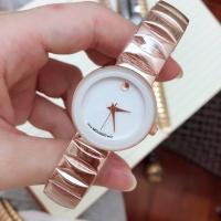 Movado Watches #454480