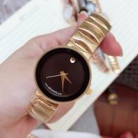 Movado Watches #454481
