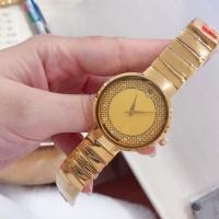 Movado Watches #454489