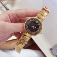 Movado Watches #454491