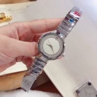 Movado Watches #454492