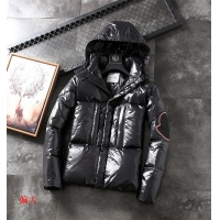 Moncler Down Coats Long Sleeved Zipper For Men #454776