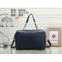 Tory Burch Fashion Handbags #455492