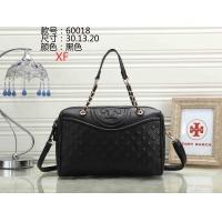 Tory Burch Fashion Handbags #455494