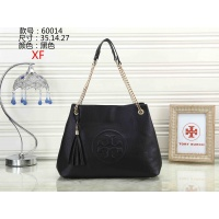 Tory Burch Fashion Handbags #455512