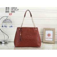 Tory Burch Fashion Handbags #455513