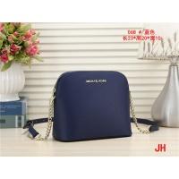 Michael Kors Messenger Bags #456136