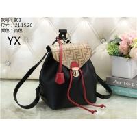 Fendi Fashion Backpacks #456211