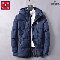 Moncler Down Coats Long Sleeved Zipper For Men #456383