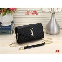 Yves Saint Laurent Fashion Messenger Bags #457326