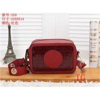 Fendi Fashion Messenger Bags #457448