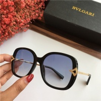 Bvlgari AAA Quality Sunglasses #459642