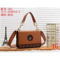 Fendi Fashion Messenger Bags #461168