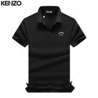 Kenzo T-Shirts Short Sleeved Polo For Men #464512