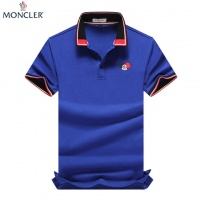 Moncler T-Shirts Short Sleeved Polo For Men #464520