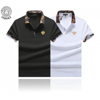 Cheap Versace T-Shirts Short Sleeved Polo For Men #464528 Replica Wholesale [$32.98 USD] [W#464528] on Replica Versace T-Shirts