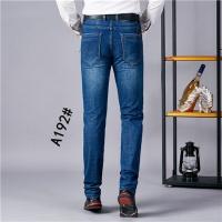 Cheap Armani Jeans Trousers For Men #464532 Replica Wholesale [$44.62 USD] [W#464532] on Replica Armani Jeans