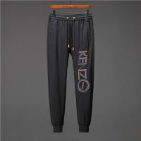 Kenzo Pants Trousers For Men #464537