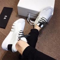 Cheap Y-3 Fashion Shoes For Men #464590 Replica Wholesale [$72.75 USD] [W#464590] on Replica Y-3 Shoes