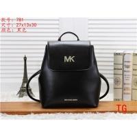 Michael Kors MK Fashion Backpacks #465249