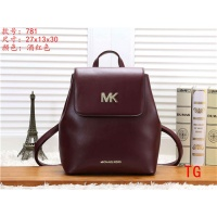 Michael Kors MK Fashion Backpacks #465251