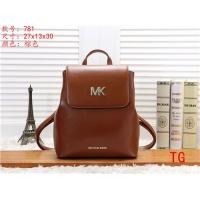 Michael Kors MK Fashion Backpacks #465252