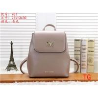 Michael Kors MK Fashion Backpacks #465253