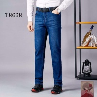 Tommy Hilfiger TH Jeans Trousers For Men #465382