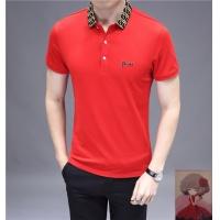 Fendi T-Shirts Short Sleeved Polo For Men #465416