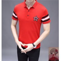 Givenchy T-Shirts Short Sleeved Polo For Men #465428