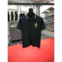 Prada T-Shirts Short Sleeved Polo For Men #467250