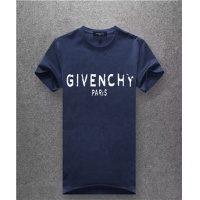 Givenchy T-Shirts Short Sleeved O-Neck For Men #467449