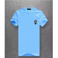 Fendi T-Shirts Short Sleeved O-Neck For Men #467466