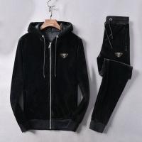 Prada Tracksuits Long Sleeved Zipper For Men #467563
