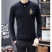 Prada Sweaters Long Sleeved O-Neck For Men #467620