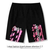 Off-White Pants Shorts For Men #467710