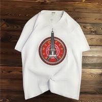 Kenzo T-Shirts Short Sleeved O-Neck For Men #469053