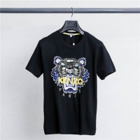 Kenzo T-Shirts For Unisex Short Sleeved O-Neck For Unisex #469075