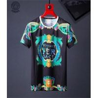 Versace T-Shirts Short Sleeved O-Neck For Men #469489