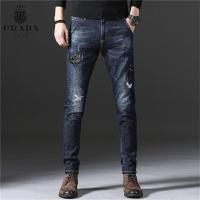 Prada Jeans Trousers For Men #469622