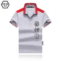Philipp Plein PP T-Shirts Short Sleeved Polo For Men #469678