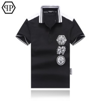 Philipp Plein PP T-Shirts Short Sleeved Polo For Men #469680
