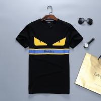 Fendi T-Shirts Short Sleeved O-Neck For Men #470087