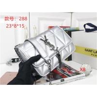 Yves Saint Laurent YSL Fashion Messenger Bags #471228