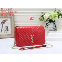 Yves Saint Laurent YSL Fashion Messenger Bags #471421