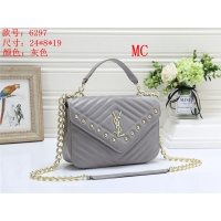 Yves Saint Laurent YSL Fashion Messenger Bags #471653