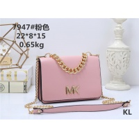 Michael Kors MK Fashion Messenger Bags #471690